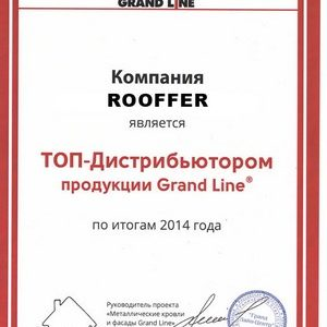 Rooffer
